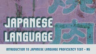 Japanese Language Proficiency Test Application Form – Storal