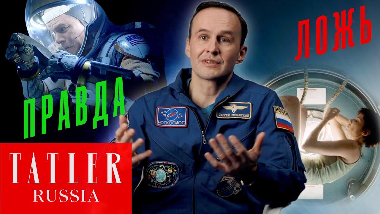 Как нас обманывают фильмы про космос: дыра в скафандре, полет на огнетушителе и пицца на орбите