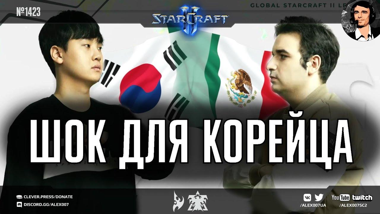 СХВАТКА ЗА ВЫЖИВАНИЕ в Корее   GSL 2021 Season 2 CodeA: Creator vs SpeCial - Корейский StarCraft II
