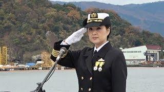 女性初のイージス艦長 「みょうこう」に着任