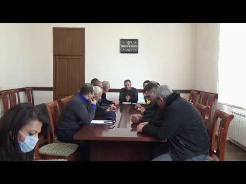 Ավագանու արտահերթ նիստ 16.02.2021 թվական