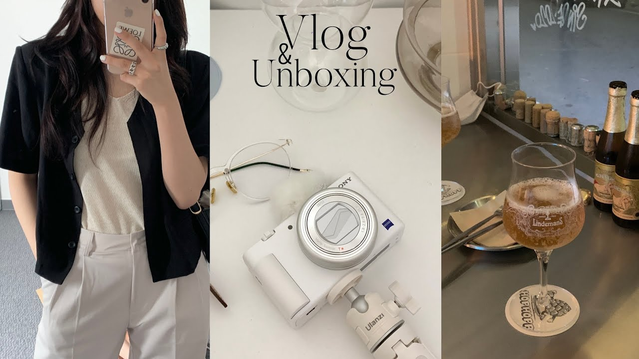 Vlog.일상브이로그 | New 카메라, 다이어트, 홈트 추천, 중국어 회화 공부, 쇼핑과 언박싱(h&m,8세컨즈,라룸,가내스라), 일주일 데일리룩, 대학생 브이로그