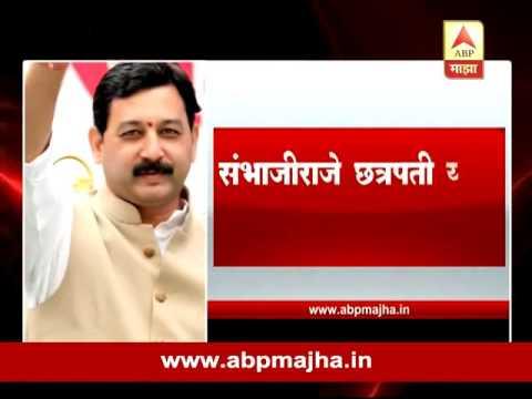 Sambhaji Raje At Rajya Sabha