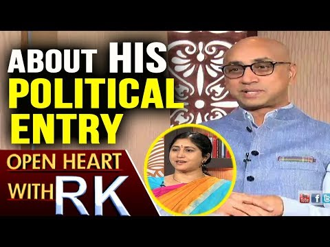 TDP MP Galla Jayadev About His Political Entry | Open Heart With RK | ABN Telugu