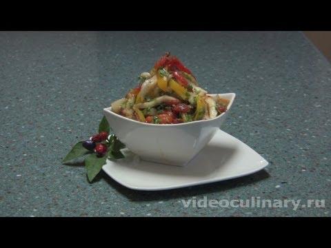 Салат средиземноморский из баклажанов - Рецепт Бабушки Эммы
