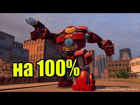 Прохождение игры LEGO Marvel Мстители / Avengers (PS4) часть 1