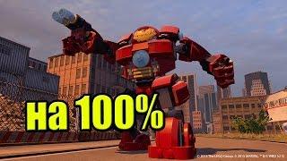 LEGO Marvel's Avengers {PC} прохождение часть 33 — Самоконтроль на 100%