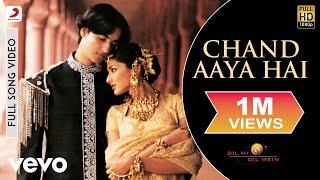 A.R. Rahman - Chand Aaya Hai Video | Dil Hi Dil Mein | Sonali