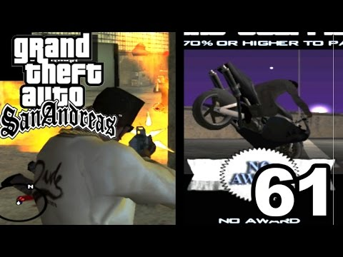 gta-san-andreas- -meat-factory-&-bike-school!-#61