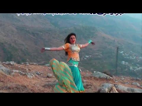 Pashto New Song 2016  Meena Ma Sara Kawe Ao Kana Pashto HD Film Khabra Da Izat Da Hits