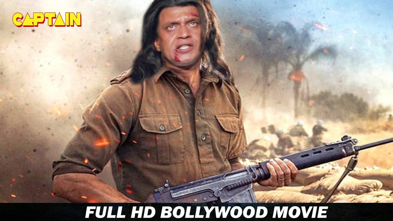 "मिथुन चक्रवर्ती, पूजा भट्ट की नई रिलीज़ हिंदी एक्शन फिल्म "" क्रांति क्षेत्र "" #Mithun Chakraborty"