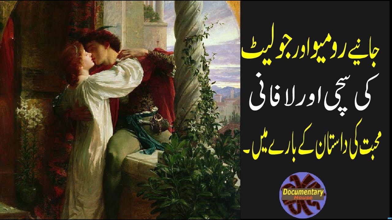 Romeo Juliet Love Story Pdf
