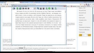 Как открыть формат html на компьютере