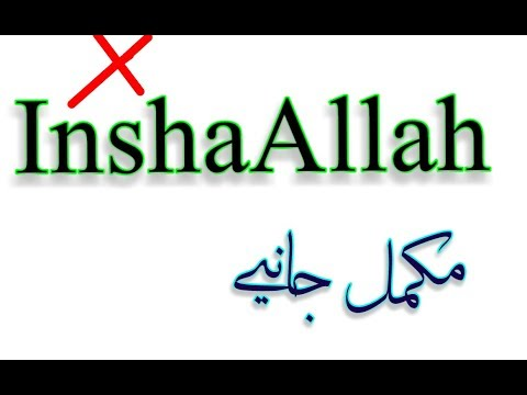 What is the proper way to write Inshallah, Insha'Allah or In Shaa Allah?
