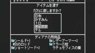 PS1ゲーム「ウィザードリィ リルガミンサーガ」を用いて擬似NTSCのキャ...