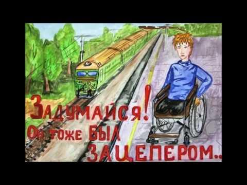 """Презентация """"Правонарушения"""" (Иван Козырь и Иван Мальнев, колледж РУК)"""