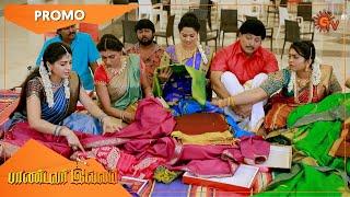 Pandavar Illam - Promo | 22 April 2021 | Sun TV Serial | Tamil Serial