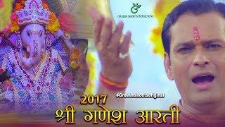 GANPATI AARTI HINDI 2017  JAI GANESH JAI GANESH DEVA  MORNING AARTI  