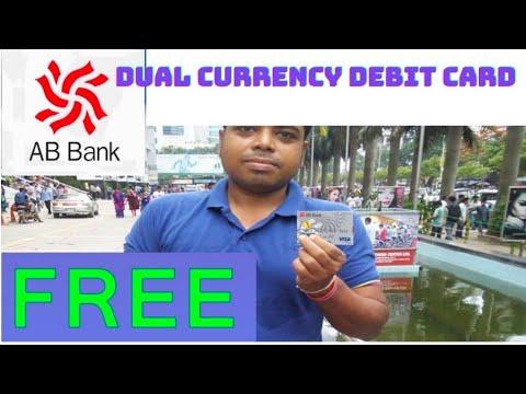 এবি ব্যাংক ডেবিট কার্ড   AB Bank Dual Currency Debit Card
