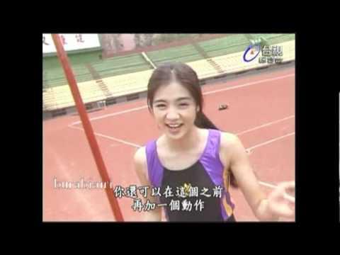 楊采妮 台北體專 標槍教學