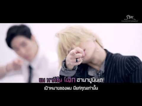 [Karaoke] Danger - Taemin (SHINee) [Thai sub]