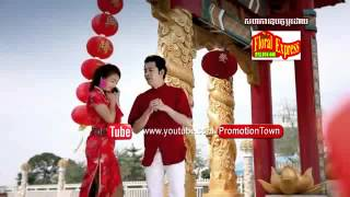 Download Khmer songs-Town Promotion-Happy Chinese New Year 2013-Noam Leab Chol Phteah