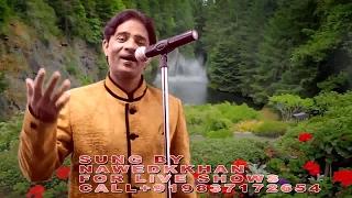 Gunche Lage Hain Kehne - Tarana - 1979 shailender singh song cover sung by nawedkkhan