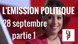 L'Emission politique avec Edouard Philippe - 28/09/17  (France 2) - Partie 1