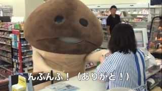 なめこ 「ローソン なめこ栽培キットキャンペーン」に行くの巻 thumbnail