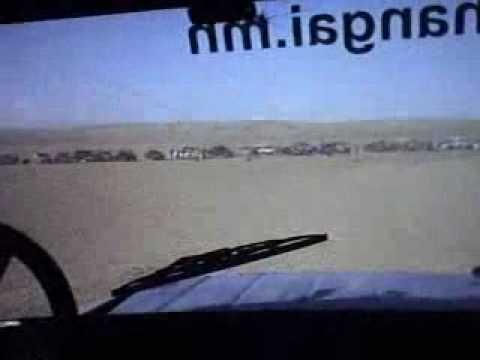 Монголнэт Авто Ертөнц,