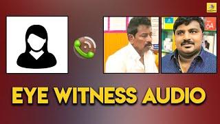 Leaked Audio : காவலர் ரேவதி பேசிய புதிய ஆடியோ | Revathi | Justice For Jeyaraj And Fenix