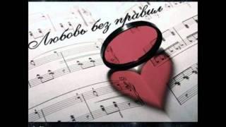 �������� ���� D1N & Mr VeN - Любовь Без Правил.wmv ������