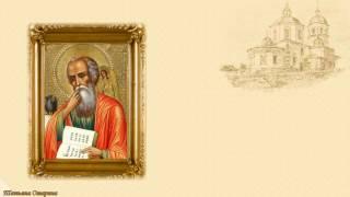 Иконы - ангелы хранителии святые покровители по дате рождения