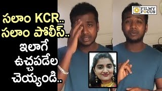 Rahul Sipligunj Superb Words about KCR and Telangana Police over Disha incident