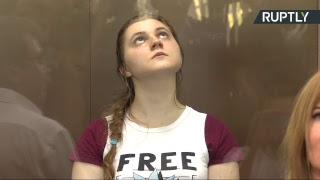 Оглашение приговора фигурантке дела «Нового величия» Анне Павликовой
