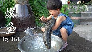 怀中溜走一条大黑鱼,爸爸分分钟做成一盘爆鱼,看着就让人流口水