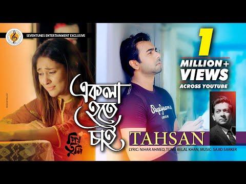 tahsan-i-ost-of-priyo-tumi-i-apurba-l-mehzabien-i-new-bangla-song-2019