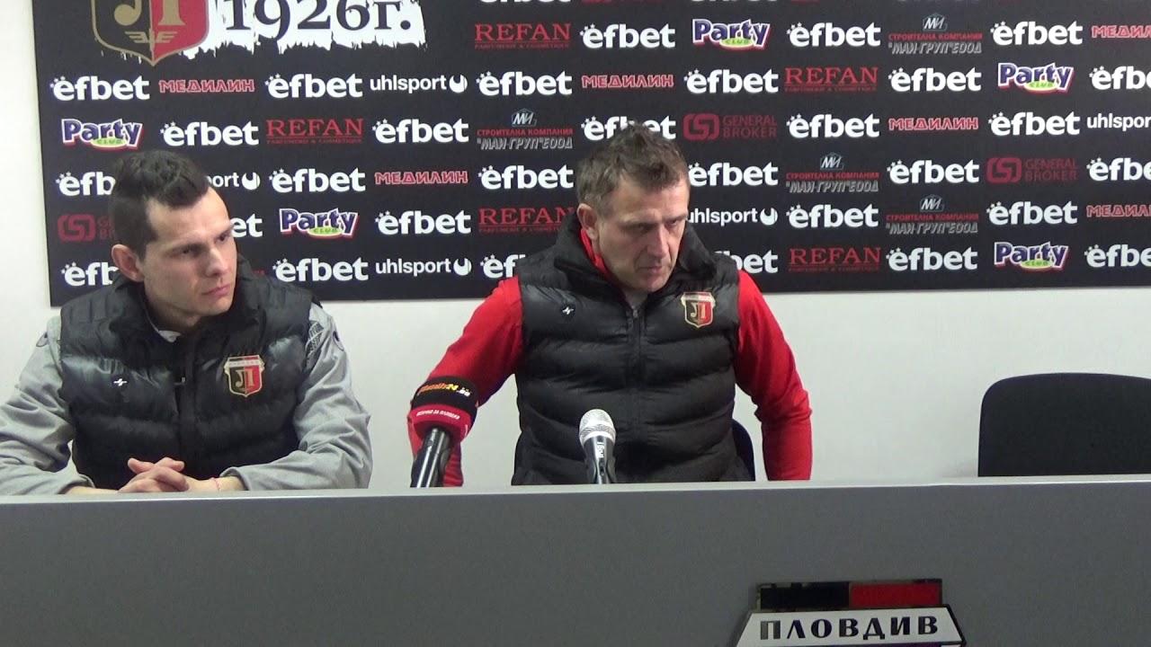 LokomotivTV: Бруно Акрапович преди дербито с Ботев