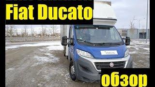 fiat Ducato обзор . Жизнь в машине на парковках Европы