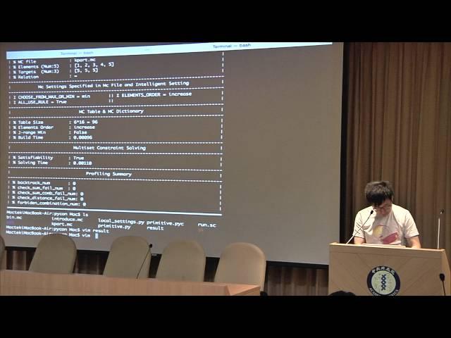 Image from R1 DAY3-03 Python與電子設計自動化:用愛與堅持實現專業 - Ko-Lung Yuan (PyCon APAC 2015)