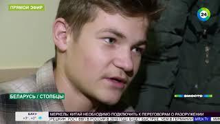 С ножом в портфеле. Ученик зарезал двоих в белорусской школе