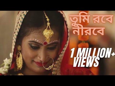 Tumi Robe Nirobe | Abhradeep | Rabindra Sangeet Music Video