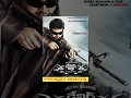 David Billa Full Length Telugu Movie video
