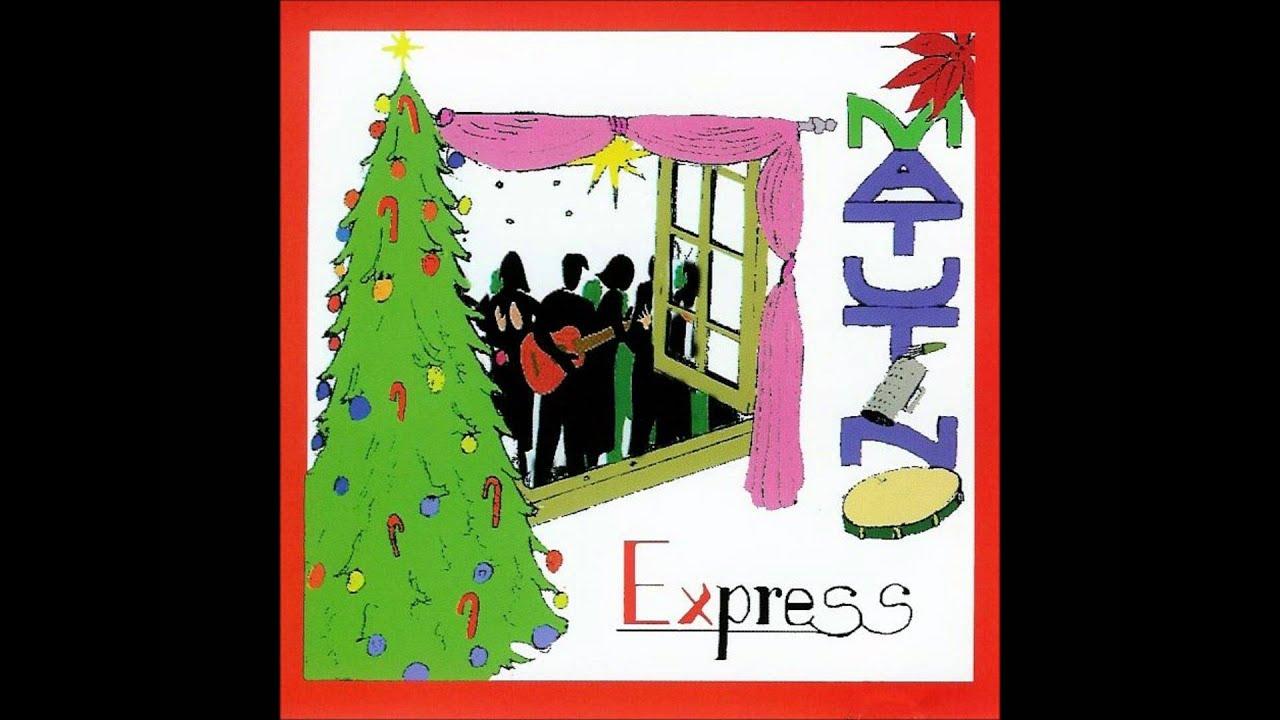 Matutino Express Que Es La Navidad Youtube