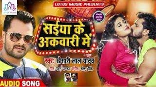 ... piya qawwali mein bhojpuri song tiwari ji maharajganj 8887870960