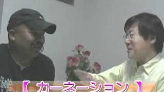 「カーネーション」朝ドラ「コシノ3姉妹の母」物語 「テレビ番組を斬る...