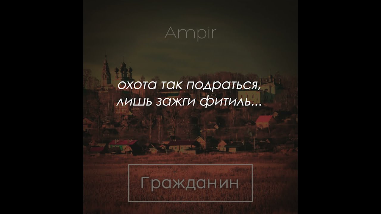 VAMPİR OLUP ÇOCUĞUMU ISIRDIM! 😱 - Minecraft
