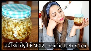 Detox Tea for Weight Loss in Winter | How to Lose Weight Fast with Lemon, Honey & Garlic Detox Tea