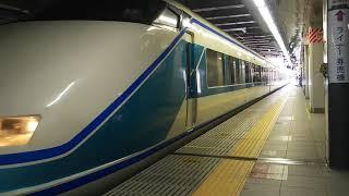 2020.1.19JR乗り入れ特急東武鉄道100系 スペーシアきぬがわ 新宿駅発車