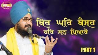 Part 1 - Thir Ghar Baiso Har Jan Piyare - Parmeshar Dwar